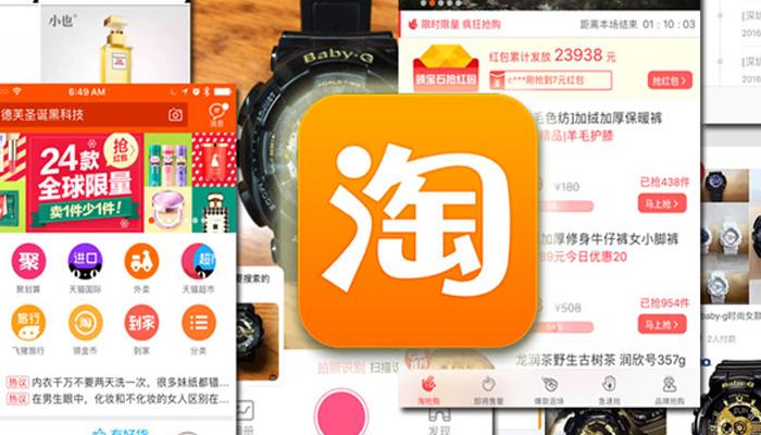 Phần mềm mua hàng Trung Quốc - Taobao